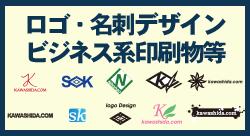 名刺ロゴデザインバナー