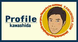 kawashidaプロフィールのバナー