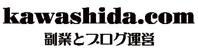 kawashida.com